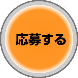 リンクボタン
